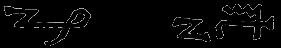 1.2.padiel_interlinear